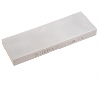 Sharpening stone PETROGRAD, 200*70*20mm, 1500 grit