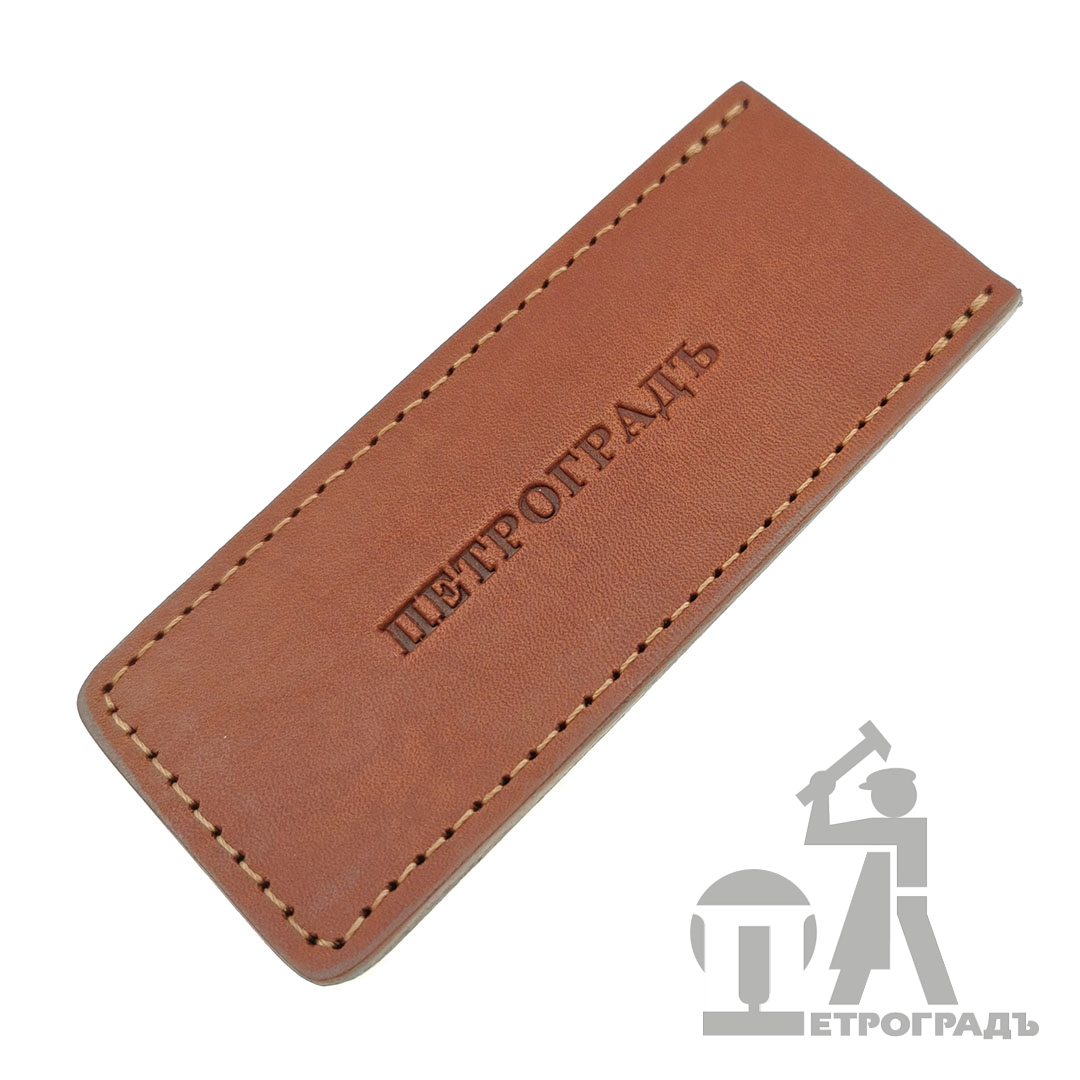 Leather cover for PETROGRAD craftknifes, 98mm*40mm