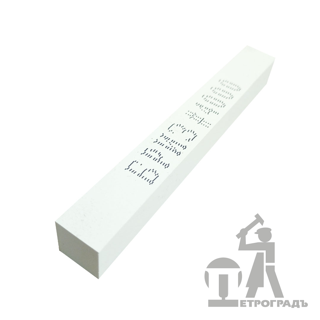 Sharpening stone PETROGRAD, 120*15*15mm, 4000 grit